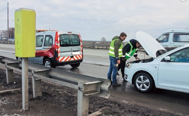 Пътна помощ в Пловдив